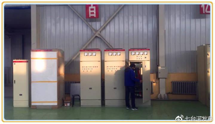 图文/七台河人民广播电台新闻中心记者 郭莹